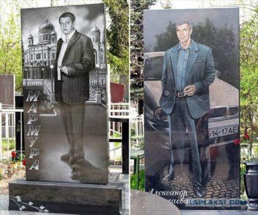ロシアンマフィアのお墓がなんかすごい