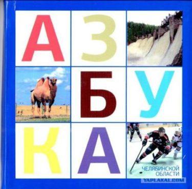 ロシア人「このロシア語の覚え方の本が面白い」