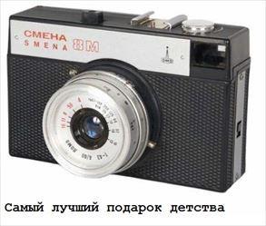 ロシア人「LOMO、ZENIT・・・ 70年代の俺らの夢だった!」