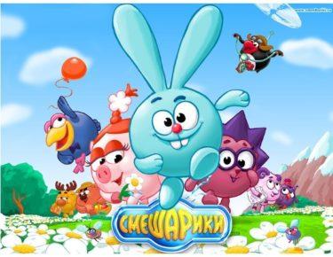 ソチオリンピックのキャラクターにも立候補したロシアアニメ「スメシャリキ」を紹介します! その2