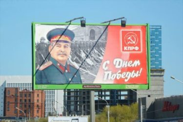 ロシアの戦勝記念日に街に現れたロシア共産党のスターリンの看板