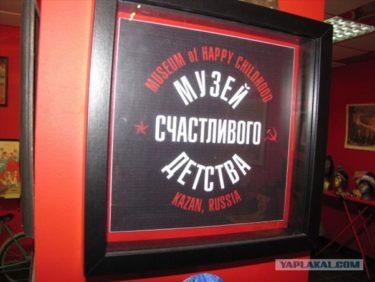 ソ連の子どもたちが使っていたものが展示されているカザン市の博物館