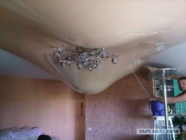 ロシアの上の階が火事になった部屋の天井がすごい怖い、おそロシア