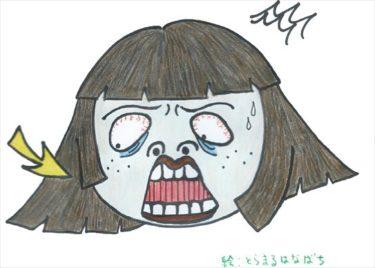 ロシアでの美容院選びは慎重に!!日本人は安心してロシアで髪を切れるのか!?