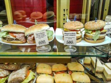 モスクワのドモジェドヴォ空港の食事の値段がべらぼうに高い
