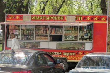 ロシアの教会前の売店はロシア人もおどろくほど高いらしい