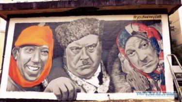 ソビエト映画を題材にしたロシアの街角に描かれたストリートアート