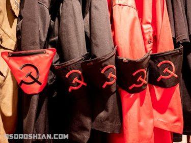 ロシアのファッションブランドが期間限定で銀座で買える!阪急メンズ東京へ急げ!