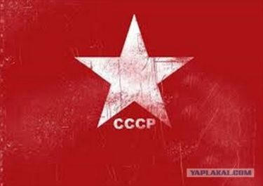 ソ連時代の物価をわかりやすく紹介します!