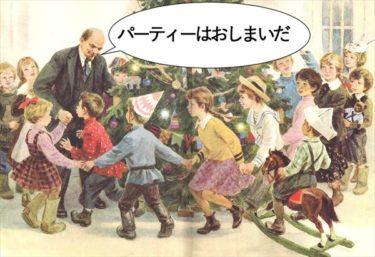 クリスマス終了のお知らせ!ソ連にクリスマスは存在しなかったけどお正月はあった