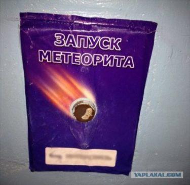ロシアのエレベーターがおそロシア!でも時々おもしろい!