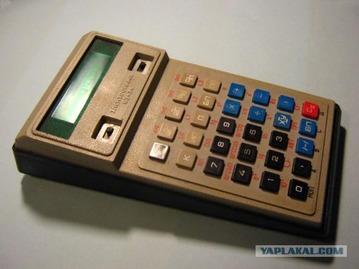 ソビエト時代のプログラム関数電卓「Электроника Б3-34」