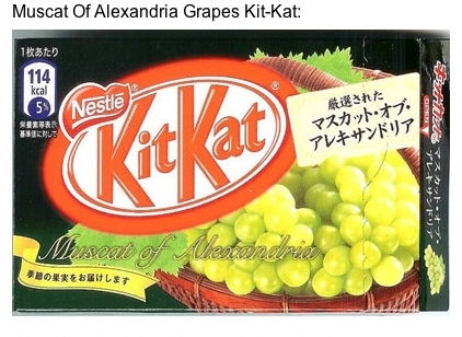 kitkat6