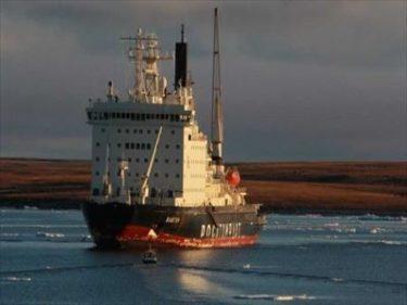 ロシア人「今年の夏、北極海で砕氷船に乗ってきた!!」
