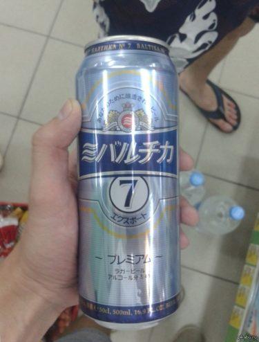 ロシアで売られている日本語デザインの限定品、ロシア製ビール「バルチカ」