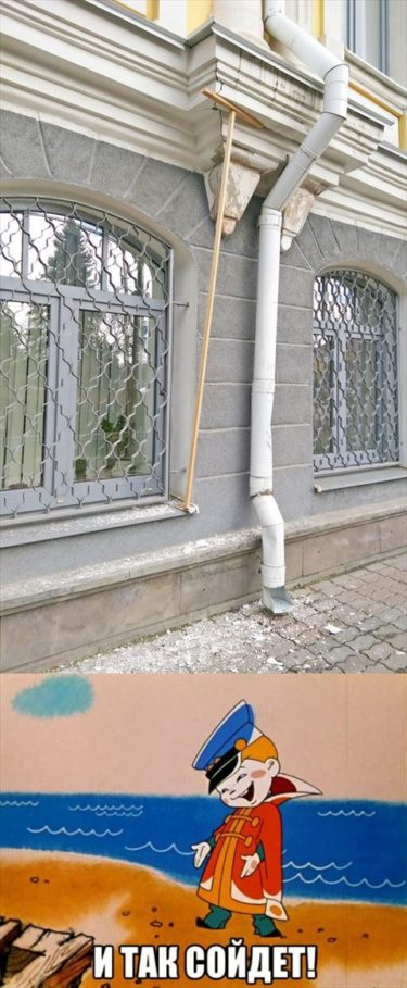 ロシア人が教えてくれた修理するお金はないけど長いモップがあったときの修理方法